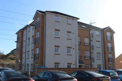 2 Bedrooms Flat for sale in Cailhead Drive, Cumbernauld