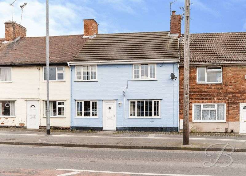 3 Bedrooms Terraced House for sale in Southwell Road East, Rainworth