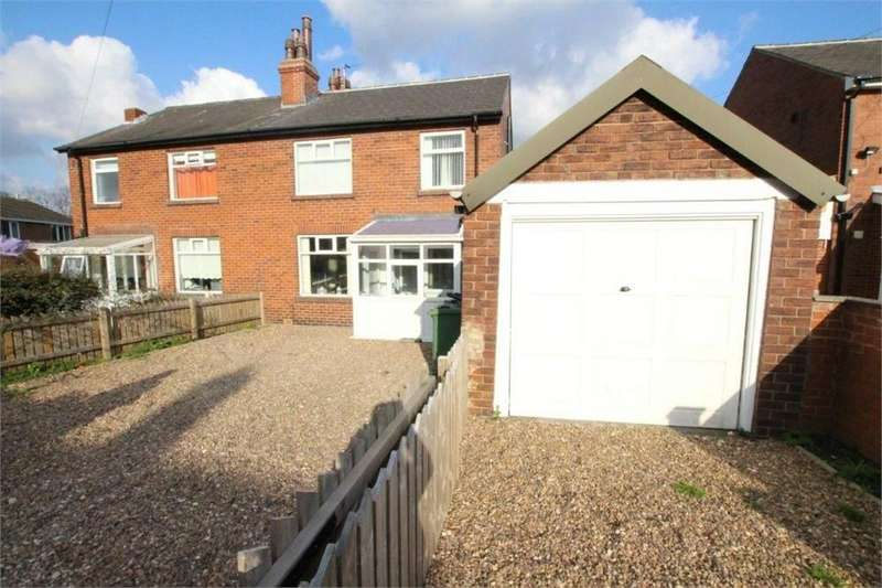 3 Bedrooms Semi Detached House for sale in Hill Crescent, Leeds Road, Birstall, West Yorkshire