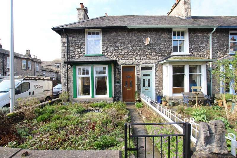 2 Bedrooms End Of Terrace House for sale in 1 Garden Street, Kendal
