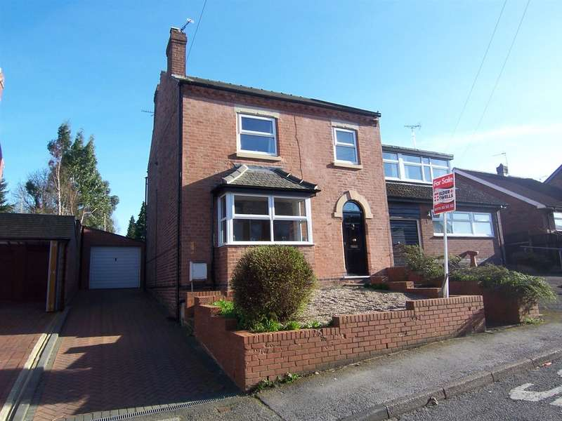 4 Bedrooms Detached House for sale in Ella Bank Road, Heanor