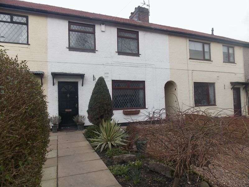 3 Bedrooms Terraced House for sale in Snydale Close, Westhoughton