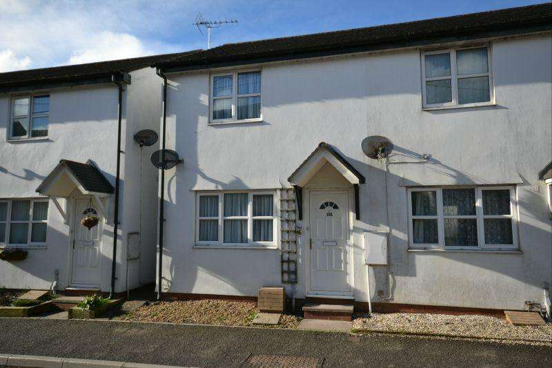 2 Bedrooms End Of Terrace House for sale in YONDER STREET, OTTERY ST MARY