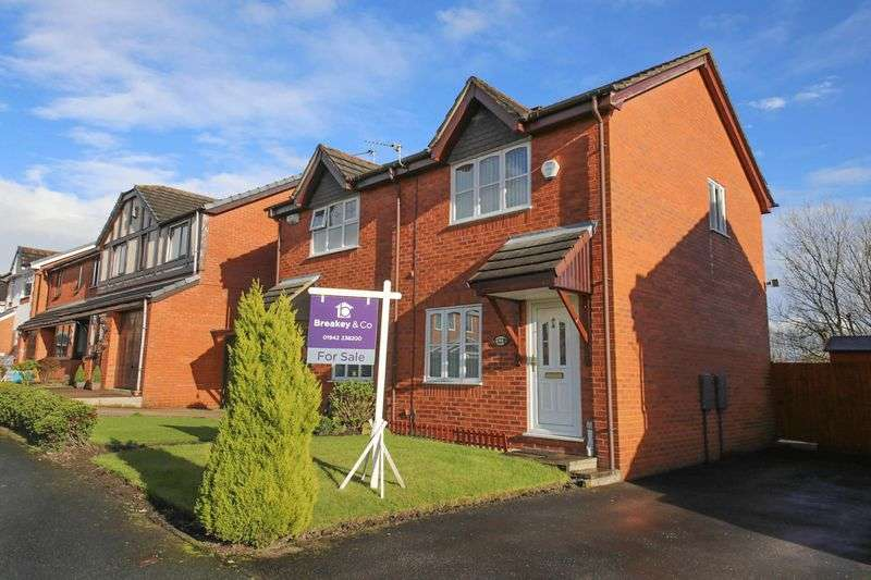 2 Bedrooms Semi Detached House for sale in Leyburn Close, Whelley, Wigan