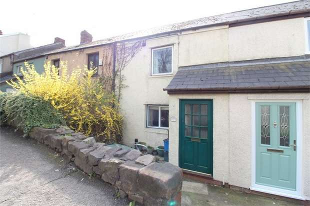 2 Bedrooms Cottage House for sale in Cefn Road, Rogerstone, NEWPORT