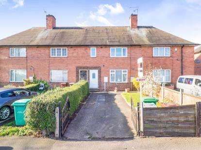 3 Bedrooms Terraced House for sale in Broxtowe Lane, Broxtowe, Nottingham, Nottinghamshire
