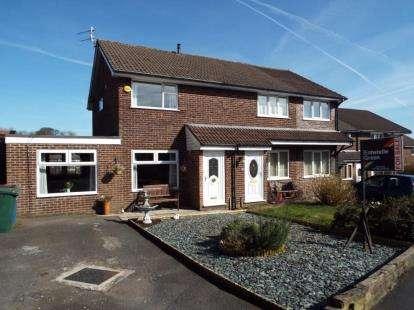2 Bedrooms Semi Detached House for sale in Narcissus Avenue, Helmshore, Rossendale, Lancashire, BB4