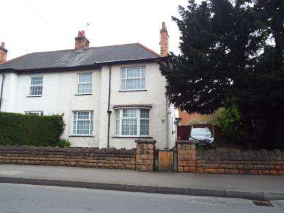 4 Bedrooms Semi Detached House for sale in Vale Road, Colwick, Nottingham