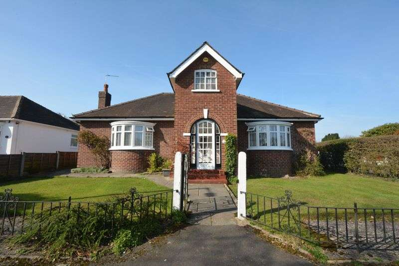3 Bedrooms Detached Bungalow for sale in Motcombe Grove, Heald Green, Cheadle