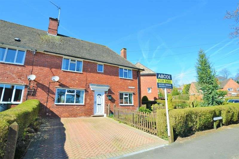 4 Bedrooms Semi Detached House for sale in Boothby Avenue, Ashbourne