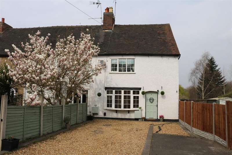2 Bedrooms End Of Terrace House for sale in Watling Street, Wilnecote, Tamworth
