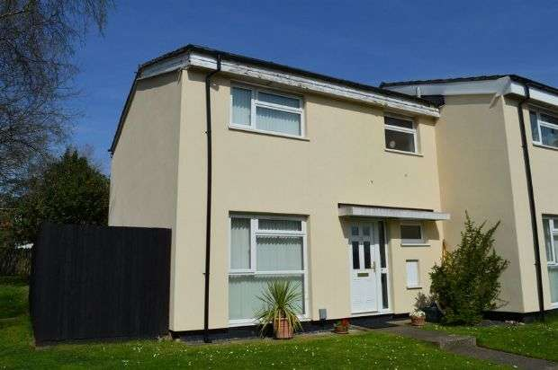 3 Bedrooms End Of Terrace House for sale in Sladeswell Court, Little Billing, Northampton NN3 9SZ