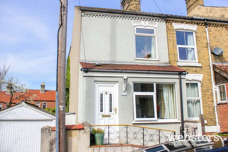 3 Bedrooms End Of Terrace House for sale in Chester Street, Norwich, NR2