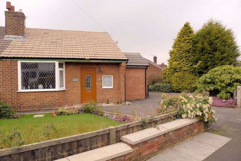 2 Bedrooms Detached Bungalow for sale in Lea Gate Close, Harwood, Bolton