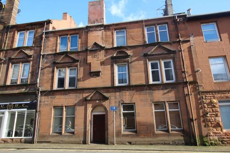 1 Bedroom Flat for sale in Quarry Street, Hamilton, ML3