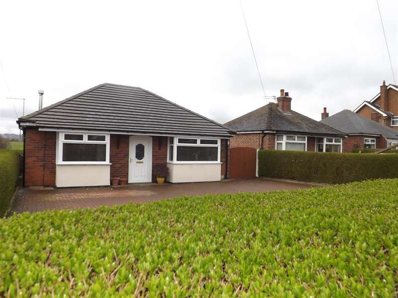 2 Bedrooms Bungalow for sale in School Lane, Stoke-on-Trent