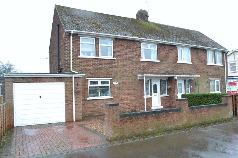 3 Bedrooms Semi Detached House for sale in Annes Crescent, Scunthorpe