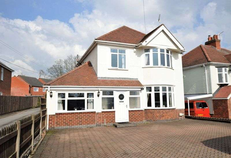 4 Bedrooms Detached House for sale in HENHURST HILL, SHOBNALL