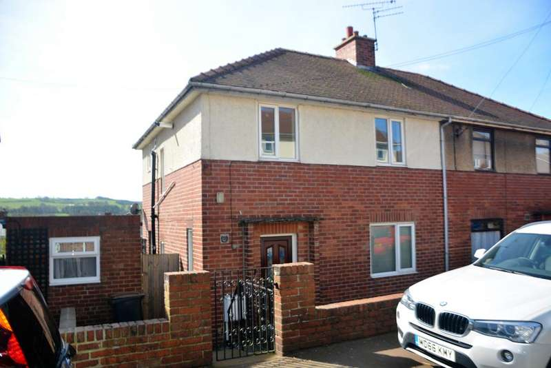 3 Bedrooms Semi Detached House for sale in Manor Grange, Lanchester, Co Durham DH7