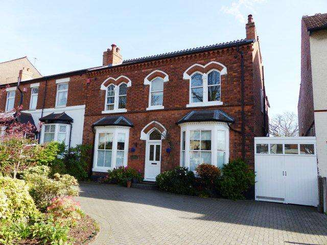4 Bedrooms Link Detached House for sale in Orchard Road,Erdington,Birmingham
