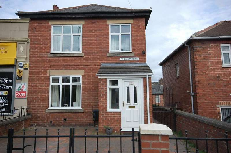 3 Bedrooms Semi Detached House for sale in Winlaton Mill