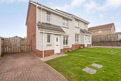 3 Bedrooms Semi Detached House for sale in Arthur Walk, Cambuslang