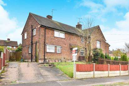 2 Bedrooms Semi Detached House for sale in Eastfield Drive, South Normanton, Alfreton, Derbyshire