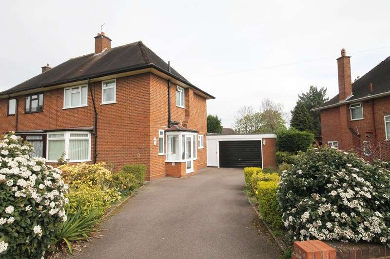 3 Bedrooms Semi Detached House for sale in Tanhouse Farm Road, Solihull