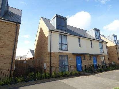 3 Bedrooms Semi Detached House for sale in Fen Street, Brooklands, Milton Keynes, Bucks