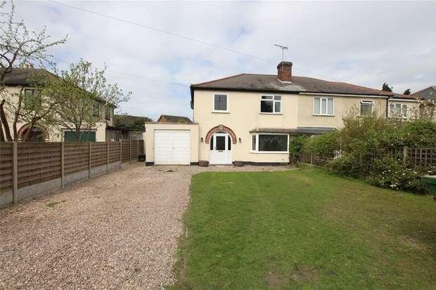 3 Bedrooms Semi Detached House for sale in Rykneld Street, Alrewas, Burton upon Trent, Staffordshire