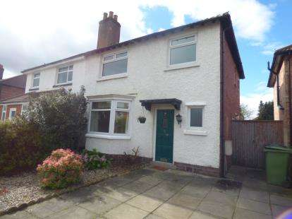 3 Bedrooms Semi Detached House for sale in Shaws Road, Birkdale, Southport, Merseyside, PR8