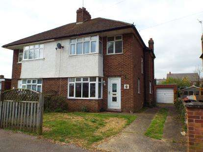 3 Bedrooms Semi Detached House for sale in Hill Rise, Kempston, Bedford, Bedfordshire