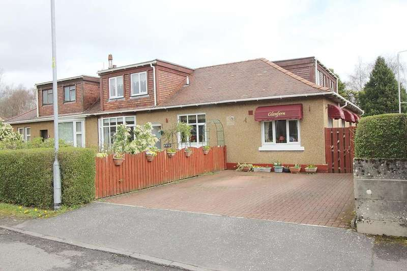 7 Bedrooms Semi Detached Bungalow for sale in DRUMKINNON ROAD, BALLOCH G83
