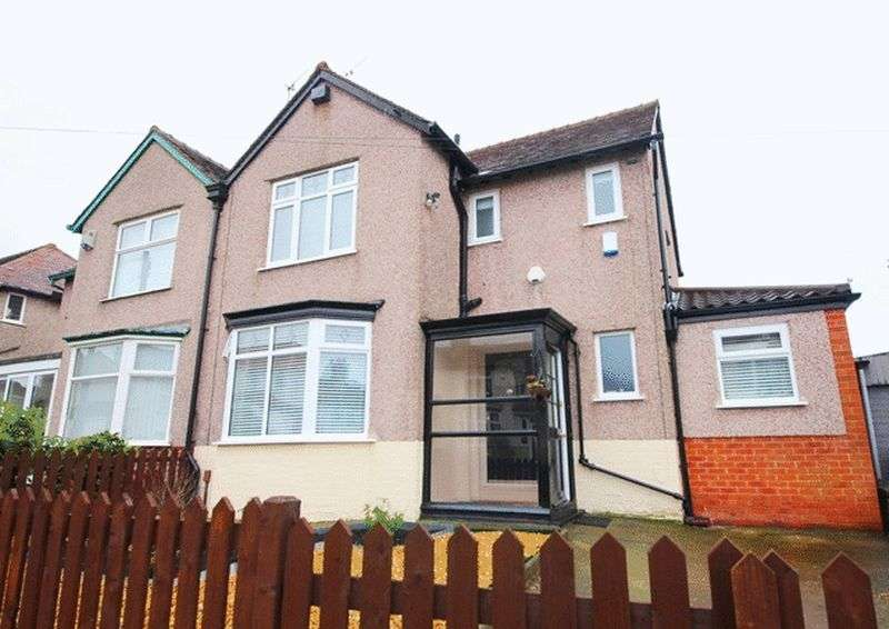 3 Bedrooms Semi Detached House for sale in Wembley Road, Mossley Hill, Liverpool, L18