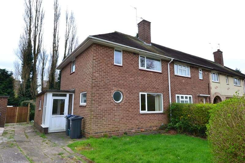 2 Bedrooms End Of Terrace House for sale in Irwin Avenue, Rednal, Birmingham
