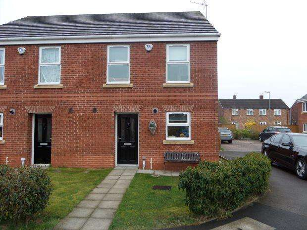 3 Bedrooms Semi Detached House for sale in MCCORMICK CLOSE, BOWBURN, DURHAM CITY : VILLAGES EAST OF