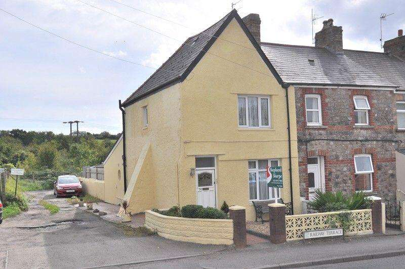 2 Bedrooms End Of Terrace House for sale in 14 Railway Terrace, Dinas Powys, The Vale Of Glamorgan. CF64 4LJ