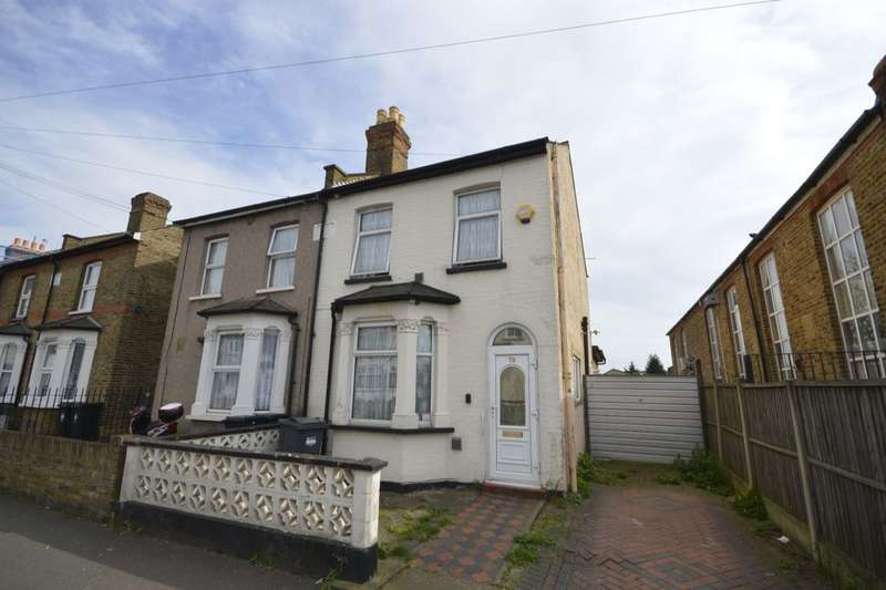 3 Bedrooms Semi Detached House for sale in Cambridge Road, Hounslow, TW4