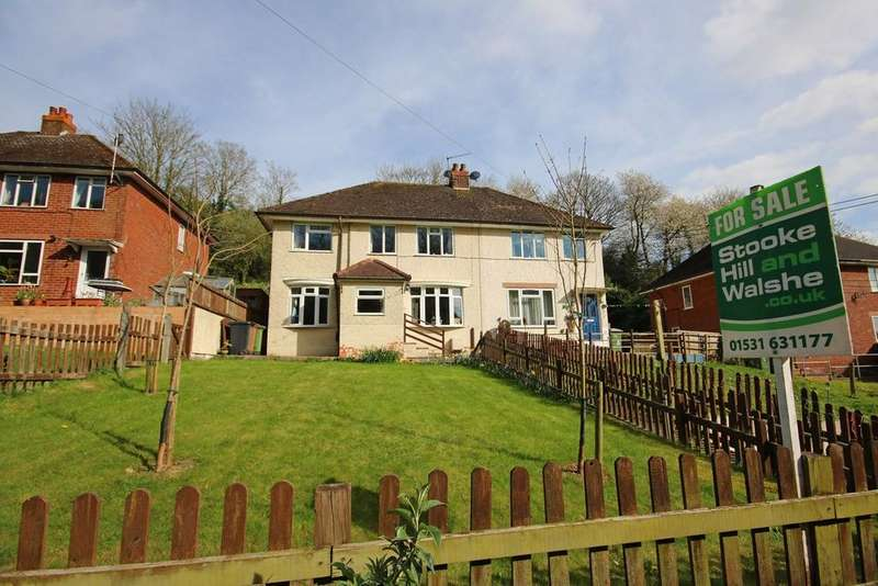 5 Bedrooms Semi Detached House for sale in The Common, Wellington Heath, Ledbury, HR8