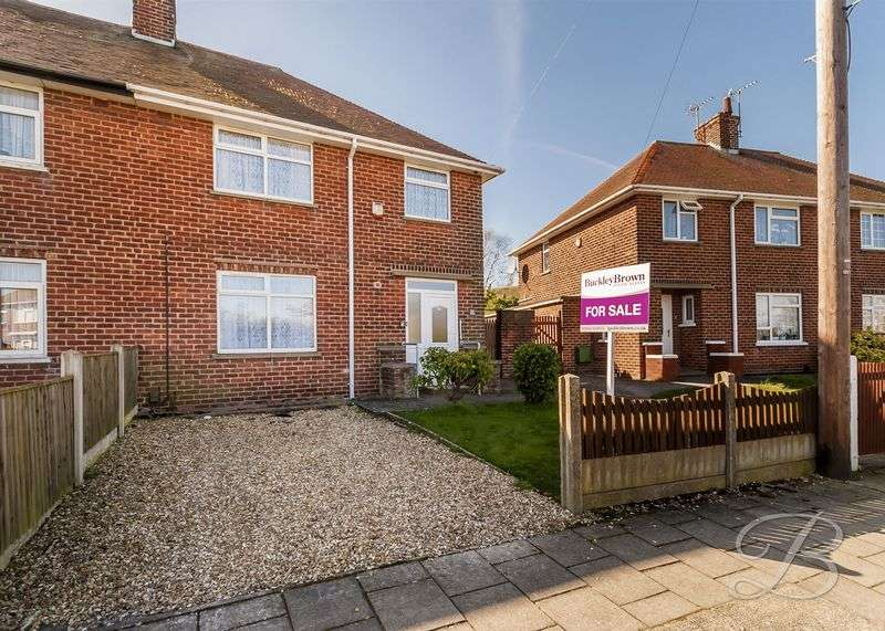 3 Bedrooms Semi Detached House for sale in Daniel Crescent, Mansfield