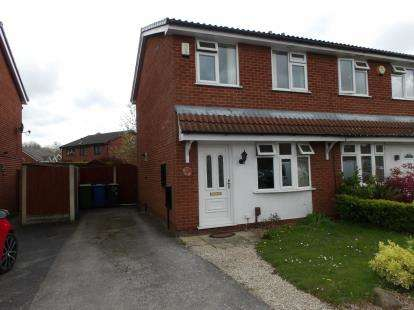 2 Bedrooms Semi Detached House for sale in Willoughby Close, Old Hall, Warrington, Cheshire, WA5