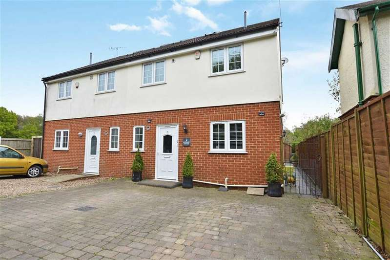 4 Bedrooms Property for sale in Brickfield Road, Coopersale, Epping