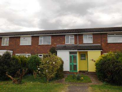 3 Bedrooms Terraced House for sale in Drake Close, Huntingdon, Cambridgeshire