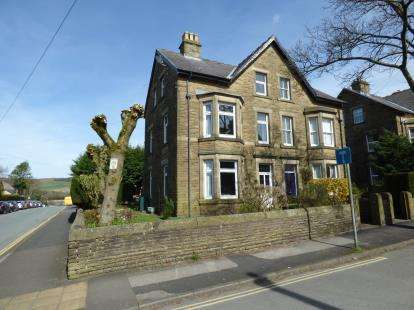 5 Bedrooms End Of Terrace House for sale in Silverlands, Buxton, Derbyshire