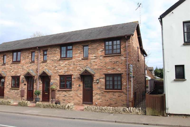 2 Bedrooms End Of Terrace House for sale in Castlethorpe Road, Hanslope, Milton Keynes