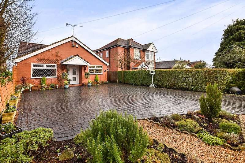 3 Bedrooms Detached Bungalow for sale in Postern Road, Tatenhill, Burton-On-Trent, DE13