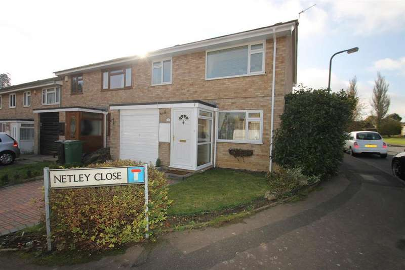3 Bedrooms End Of Terrace House for sale in Netley Close, Maidstone