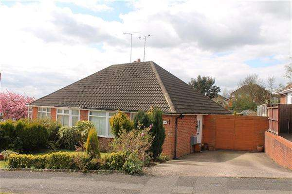 2 Bedrooms Bungalow for sale in Malvern Road, Headless Cross, Redditch, Headless Cross, Redditch