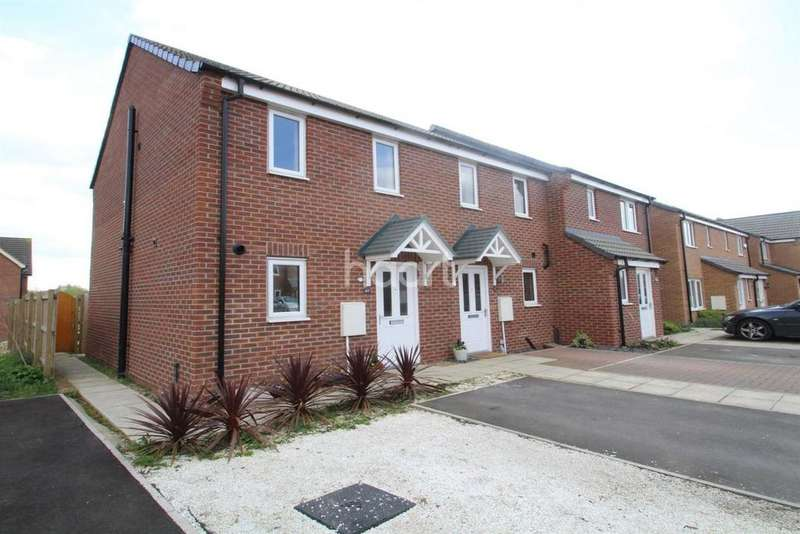 2 Bedrooms End Of Terrace House for sale in Crucible Close, North Hykeham