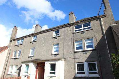 2 Bedrooms Flat for sale in Laggan Terrace, Renfrew